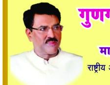 Beed teli Samaj gunvant Vidyarthi gun Gaurav Satkar samarambh