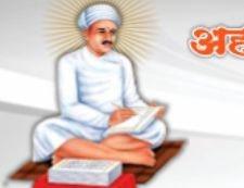 Teli Samaj Matrimony - Teli Samaj Ahmednagar vadhu var Melava form 2021
