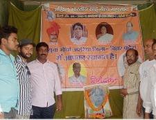 Akhil Bhartiya Sahu Vaishya Mahasabha sansthapak Dr Jagannath Sahoo punyatithi in Bihar