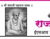Pimpri Chinchwad teli Samaj Matrimony form