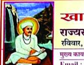 Khandesh teli Samaj DhuleMatrimonyVadhu Var Parichay bookform