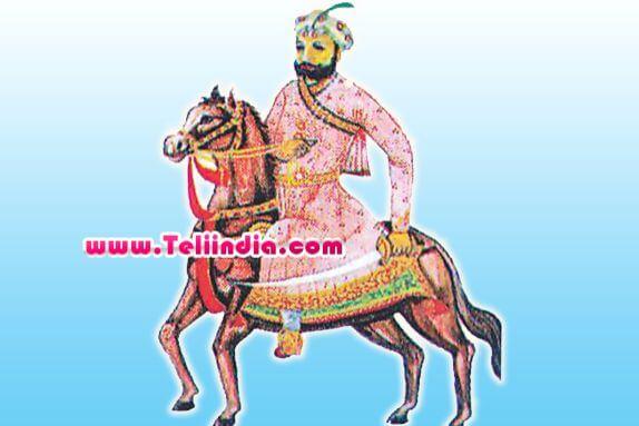 Teli Samrat Hemchandra Vikramaditya