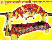 Aai Tuljabhavani Mata Palang history