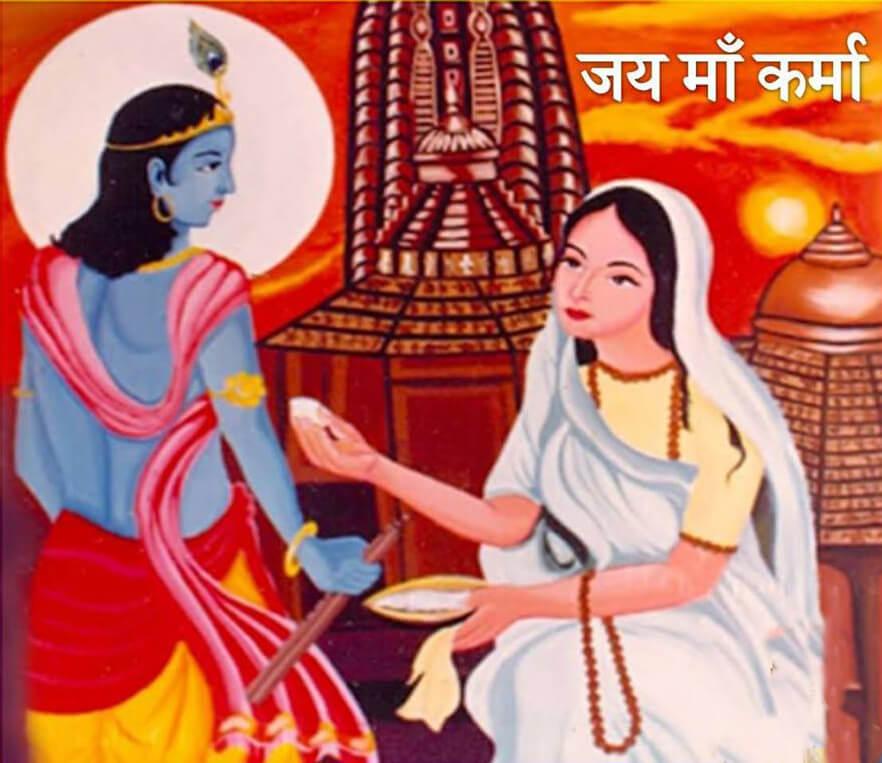 karma devi wallpaper