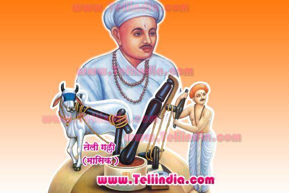 sant santaji jagnade maharaj