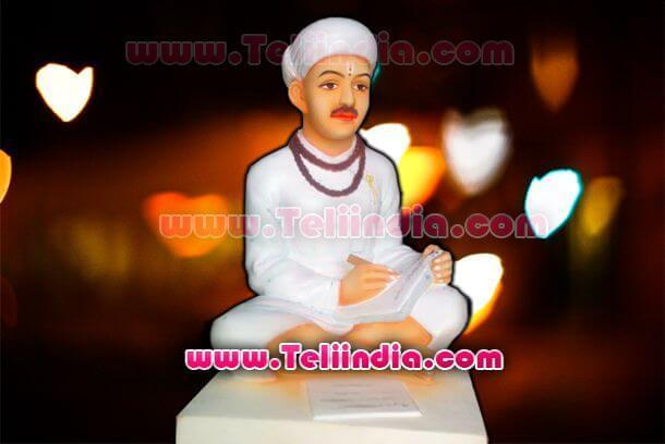 sant santaji maharaj Jagnade aarti