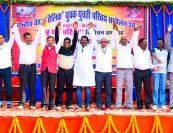 Bilaspur Vaishya Sahu yuvak yuvati parichay sammelan Chhattisgarh