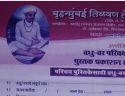 Brihanmumbai Teli Samaj mumbai Vadhu var melava form 2019