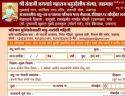 Jalgaon Teli Samaj Vadhu Var palak parichay melava vadhu var registration form