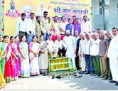 Teli Samaj Nashik sant santaji maharaj jagnade abhivadan