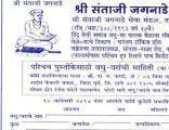 hindu Teli Samaj Vadhu Var Melava