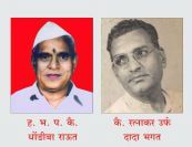 sant santaji maharaj jagnade palkhi sansthapak