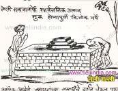 sant santaji maharaj jagnade samadhi