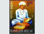 santaji jagnade maharaj stamp