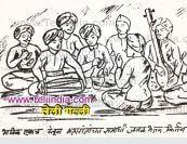 santaji maharaj abhang