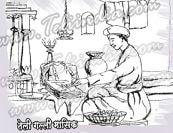 sant santaji jagnade maharaj abhang