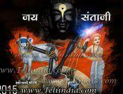 santaji maharaj jagnade & vitthal