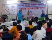 tailik mahasabha sevagram bapu kuti meeting